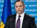 В розыск объявлен экс-заместитель главы Администрации президента Портнов