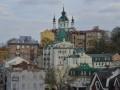 Киев удвоил доходы от туристического сбора