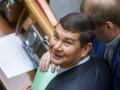 Антикоррупционная прокуратура собирается объявить Онищенко в международный розыск
