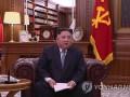 Ким Чен Ын пригрозил США