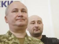 В СБУ назвали имя второго подозреваемого по делу Бабченко
