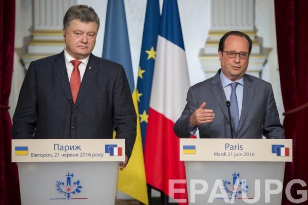 По словам Олланда, полный пакет минских соглашений должен быть выполнен, и для этого используются все возможности