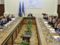 Кабмин направил в Раду проект госбюджета-2021: Подробности