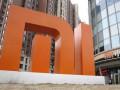 Xiaomi купила 1,5 тысяч патентов Microsoft