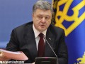 Президент подписал закон о рынке природного газа