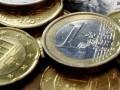 ЕБРР выплатит для постройки метро в Днепропетровске 152 млн евро