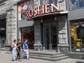В Roshen заявили о росте экспорта на 30% в год