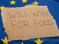 Уровень безработицы в Евросоюзе бьет рекорды