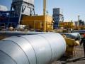 Украина и Польша построят новую газовую трубу