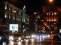 Эксперты: стоимость квартир в Киеве упала до семилетнего минимума, ценовые ожидания - отрицательные