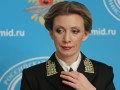 Захарова обвиняет США в