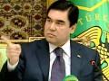 Каждой туркменской женщине подарят на 8 Марта по $11,5