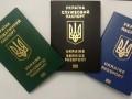 Аваков рассказал, сколько будет стоить биометрический паспорт