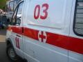 Во Львовской области 13 человек госпитализированы с симптомами острой кишечной инфекции