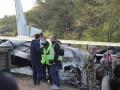 Крушение Ан-26: Франция предложила помощь Украине