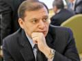 Федерализация – один из способов сохранения целостности и неделимости Украины - Добкин