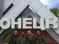 Французские политики собрались ехать в Донецк
