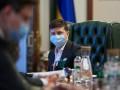 Зеленский собрал срочное совещание из-за нового рекорда COVID-19
