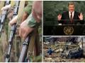 Итоги 21 сентября: Соглашение о разведении войск на Донбассе, Порошенко в ООН и наводнение в Индонезии