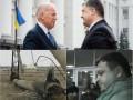 Итоги 7 декабря: Визит Байдена, скандал с Семенченко и раскол в блокаде Крыма