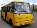 Киевпасстранс поднимает стоимость проезда в маршрутках