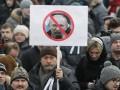 В ходе несанкционированной акции оппозиции в Петербурге задержаны около 60 человек