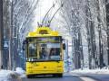 В Киеве из-за непогоды изменили расписание транспорта