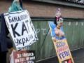 В Харькове чучело Януковича оставили без головы
