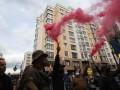 Националисты митинговали у дома Зеленского