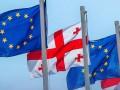 В Грузии назвали главной целью заявку на вступление в ЕС