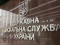 ГФС разоблачили схему незаконного ввоза элитных авто в Украину