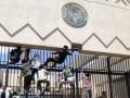 США закроют свои посольства на Ближнем Востоке из-за неизвестной угрозы