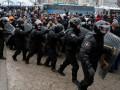 Активисты заявляют, что к центру Киева стягиваются спецподразделения МВД