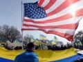 Американские конгрессмены посетят Украину