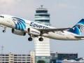 Самолет авиакомпании EgyptAir исчез с радаров