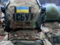 В СБУ назвали заявление ФСБ об агенте