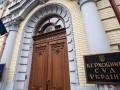 Заблокированные телеканалы иски в Верховный суд не подавали – СМИ