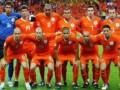 Сборные Испании и Голландии хотят тренироваться на базе Металлиста
