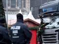 В Берлине предотвратили теракт на рождественской ярмарке