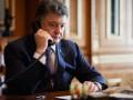Порошенко и Туск скоординировали позиции перед заседанием Совета ЕС