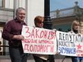 У стен Верховной Рады протестуют родственники заложников Кремля