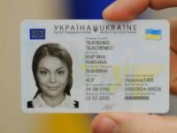 В Украине запретили выдавать паспорта в виде книжки