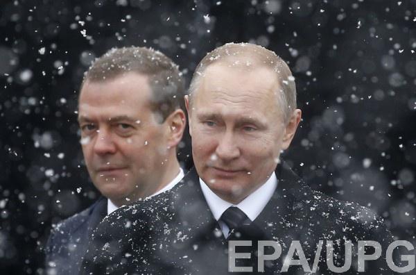 Сторонники Навального готовят вОмске митинг собвинениями вадрес Медведева