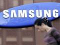 Samsung объявила о намерении покорить рынок бытовой техники