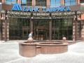 Еще один банк лопается: как не потерять свой вклад
