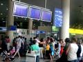 Россияне будут летать в Украину через Турцию и Молдову - Соколов