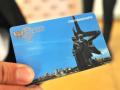 Два в одном: в ДНР презентовали собственные карточки - паспорта и средство оплаты