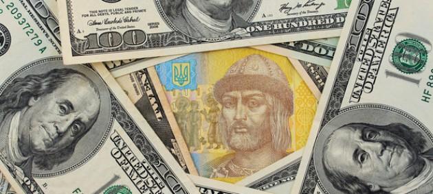 Курсы валют НБУ на 18.01.2018