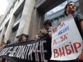 В Киеве прошла акция против запрета абортов