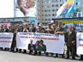 Под Представительством ЕС в Киеве протестовали против Медведчука (фото)